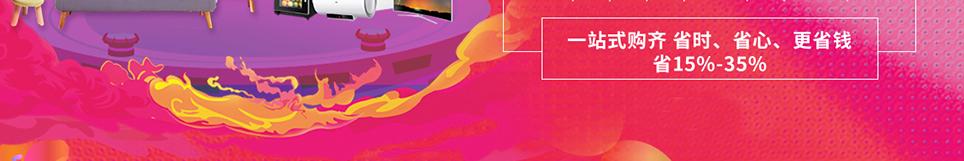 成都家博会时间为11月22-24日,成都家博会地点在成都世纪城新会展中心